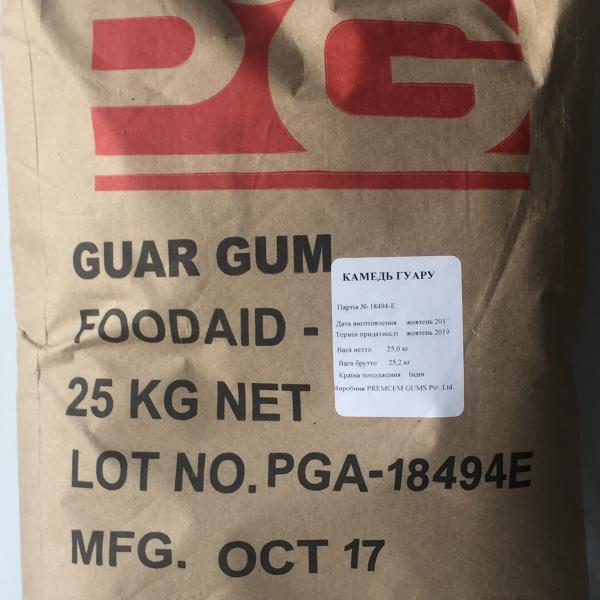 Guar Gum product image